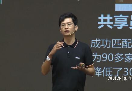 兼职猫创始人王锐旭参与挑战杯全国赛分享,讲述创业背后奋斗故事